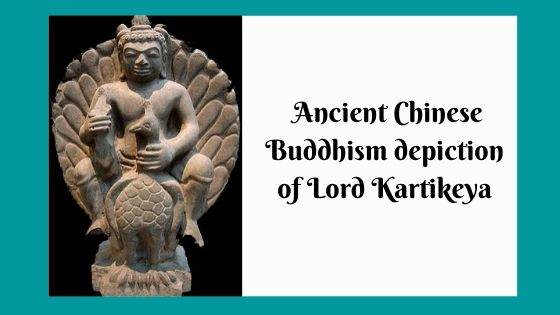 Ancient Chinese Buddhism depiction of Lord Kartikeya