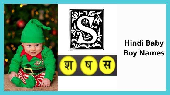 Hindi Baby Boy Names