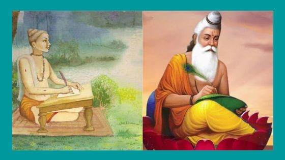 An Incarnation of Saint Valmiki
