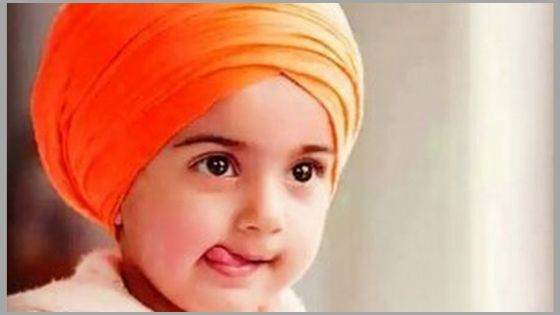 Sikh Baby Boy Names Beginning with G