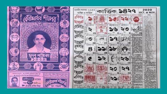 What is the Significance of Panjika in Bengali