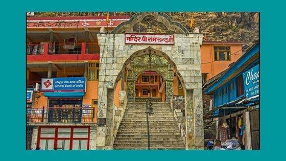 Learn about the History of Lord Ramachandra Temple