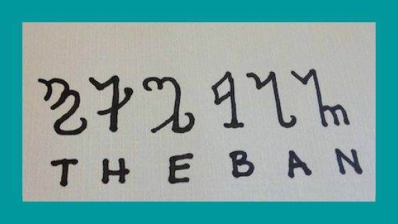 What are Theban Alphabets