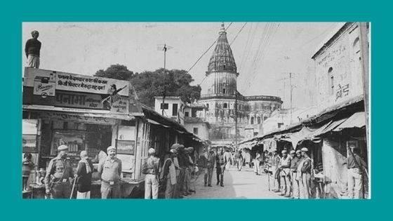 What is the History of Ayodhya Ram Mandir