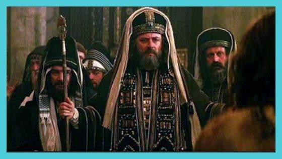 Joseph Caiaphas - High Priest of the Jerusalem Temple