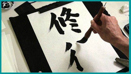 How is Enzo related to Japanese Calligraphy