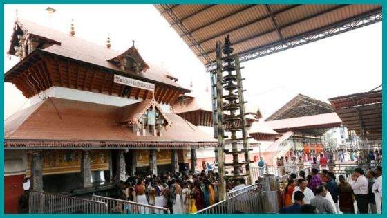 How is the Architecture of Guruvayur Temple Designed?