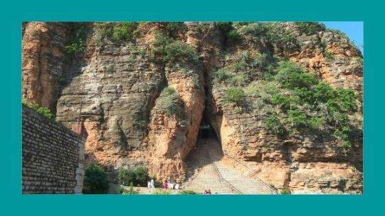 Overview of Yaganti Caves