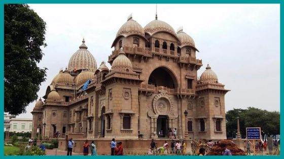 What are some important features of the Belur Math?