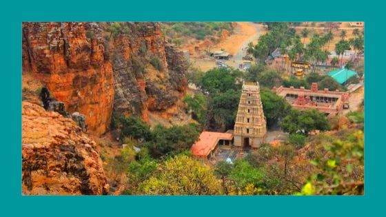 What is the History of Yaganti Temple
