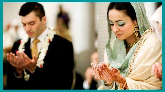 What is the Procedure of the Nikkah Ceremony?