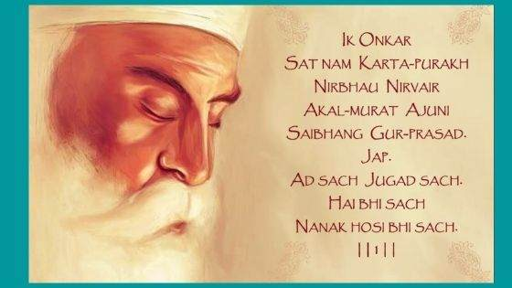 What is the Mool mantra in Sikhism